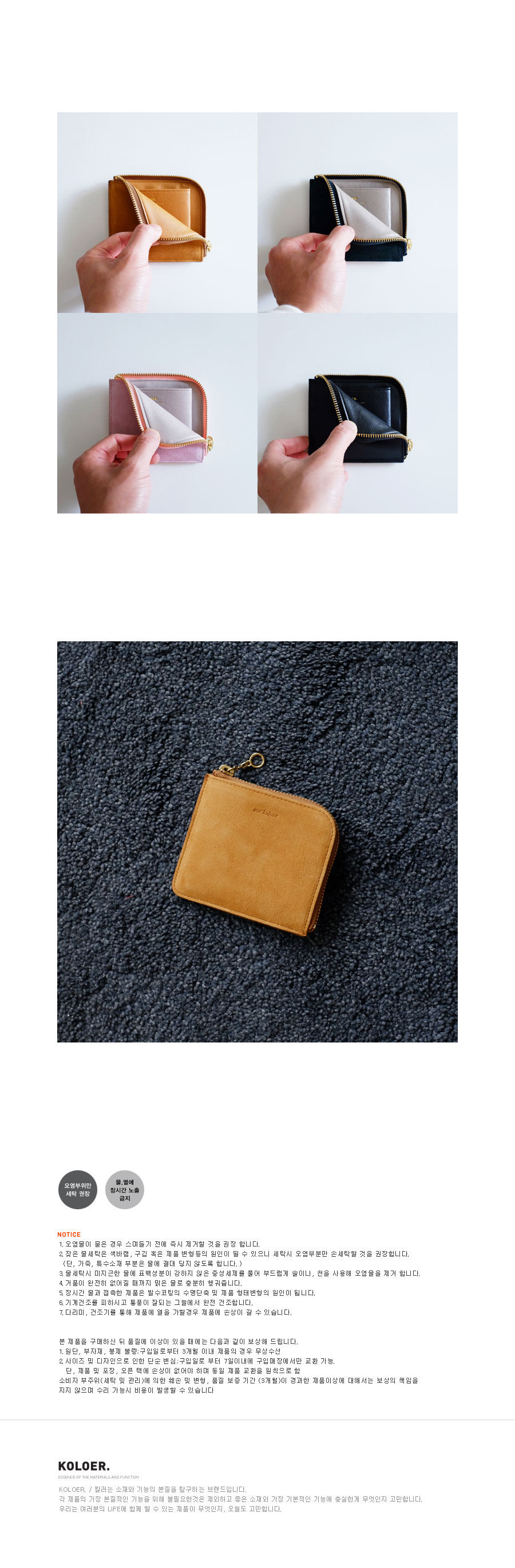 칼러(KOLOER) RoundWallet V03-Brown